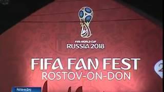 Фан-зона на первый матч ЧМ-2018 в Ростове собрала 22 тысячи зрителей