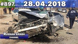 Подборка ДТП 28.04.2018 на видеорегистратор Апрель 2018 #897