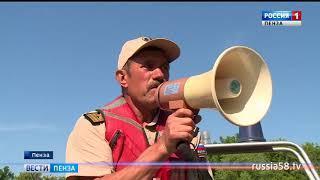 Спасатели напомнили отдыхающим правила поведения у воды