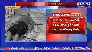 నెల్లూరులో దారుణం | Nellore Incident Live Updates | Four Lost Life | Bharat Today