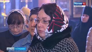 Калмыкия скорбит по погибшим в Кемерове