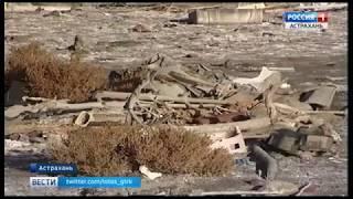 На месте осушенного ильменя в Астрахани образовалась свалка