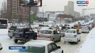 «Снежные вести»: улица Танковая в Новосибирске превратилась в каток