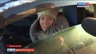 """""""Дежурная часть"""" от 18 февраля 2018 г."""
