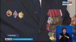 На Ставрополье вспоминают своих героев