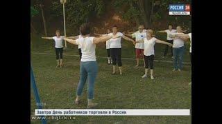 В России появится концепция активного долголетия