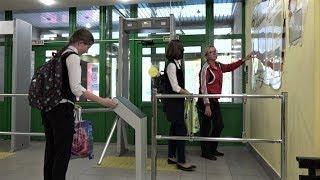 На входе работает СКУД - в школах Белоярского установили новую систему безопасности