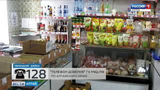 Еду, коньяк и сигареты украли в сельском магазине в Алтайском крае