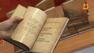 Состоялась презентация книги Михаила Кондратьева о чувашской народной афористической поэзии.