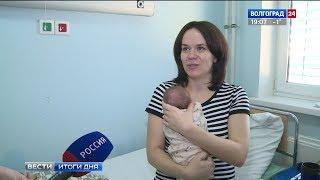 Волгоградские врачи успешно провели уникальную операцию по внутриутробному переливанию крови