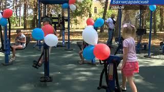 Площадки для детей открыли в Научном
