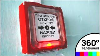 В администрации Дубны прошли учения по пожарной безопасности