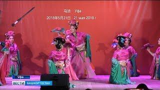 В БГПУ прошла первая образовательная выставка провинции Цзянси