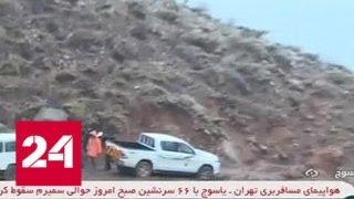 Иран принимает соболезнования со всего мира в связи с крушением самолета - Россия 24