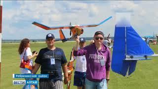 В Ребрихинском районе сегодня стартует второй международный авиамодельный фестиваль «Крылья Сибири»