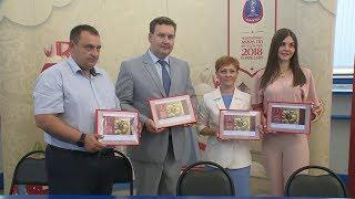 В Волгограде состоялась церемония гашения марки и конверта к ЧМ-2018