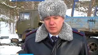 Уголовное дело возбуждено по факту страшного ДТП в Дзержинском районе края