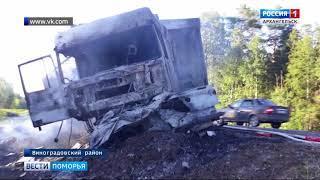 ДТП на трассе М-8 - погибли 2 человека, в том числе ребёнок