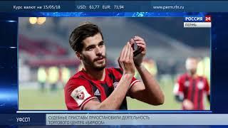 Пермь. Вести Спорт 14/05/2018