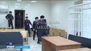 Обвиняемые в терроризме уфимцы отправились за решетку