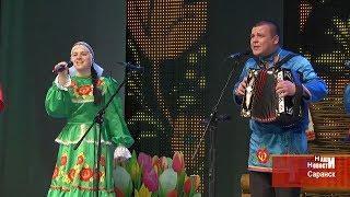 В Саранске прошёл гала-концерт конкурса народного творчества «Играй, гармонь!»