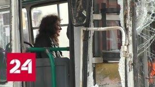 В Орле неисправный троллейбус задавил троих пешеходов - Россия 24