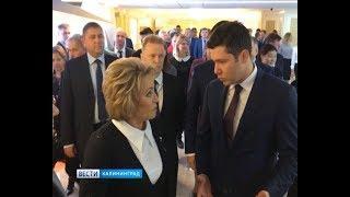 Алиханов встретился с председателем верхней палаты парламента РФ