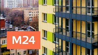 """""""Москва сегодня"""": новый жилой комплекс по программе реновации - Москва 24"""
