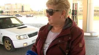 Бензин на Камчатке – один из самых дорогих в стране | Новости сегодня | Происшествия | Масс Медиа