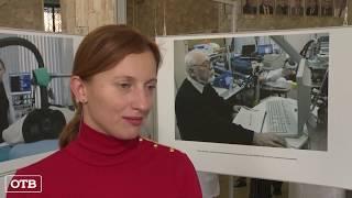 Наука в объективе: в Екатеринбурге открылась выставка «Экспериментатор, испытатель»