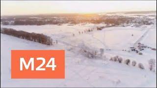 Девять беспилотников будут обследовать район крушения Ан-148 с воздуха - Москва 24