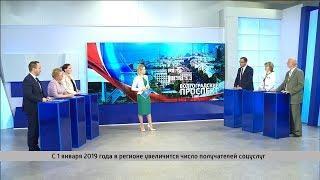 Волгоградский проспект. Масштабные изменения в социальной политике. 19.10.18