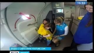 Пассажир догонял самолёт на взлётке во Внуково и вместо Иркутска чуть не улетел в Минводы