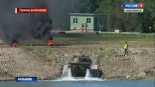 На полигоне в Кольцово проходит заключительный этап международных армейских игр