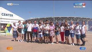 Воспитанники детдомов увидели звезд мирового футбола на «Волгоград Арене»