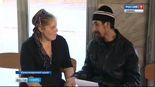 Старовер из Бразилии вернулся домой в Красноярский край