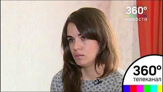 Мать-одиночку пытаются заставить прописать в свою квартиру убийцу
