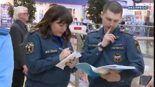 В Пензенской области начались проверки соцобъектов