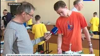 Зональный турнир по судомодельному спорту собрал более 40 участников