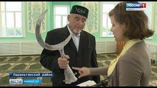 В Параньгинском районе нашли старинный полумесяц, украшавший местную мечеть