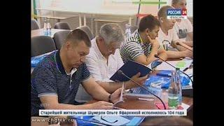 В Торгово-промышленной палате республики обсудили новые технологии в строительстве и ЖКХ