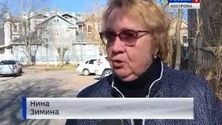 В Костроме проверили, как пережили зиму благоустроенные минувшим летом дворы