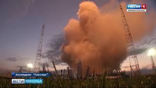 """На космодроме """"Плесецк"""" провели успешный пуск ракеты-носителя """"Союз - 2"""" со спутником """"Глонасс - М"""""""