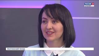 Культура. Вано Бекоев // 02.03.2018