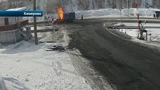 В Кемерове произошло огненное ДТП