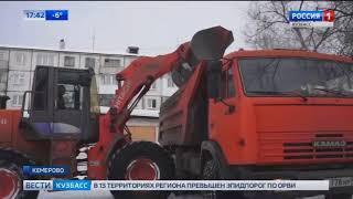 Кузбассовцы голосуют за города и районы, где лучше всего убирают снег
