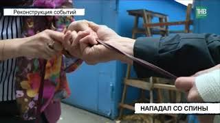 В Казани задержали подозреваемого в уличном грабеже - ТНВ