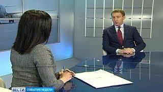 Интервью с Александром Козловым, министром России по развитию Дальнего Востока