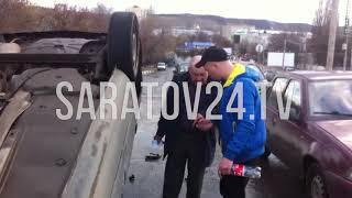 Авария на ул. Технической
