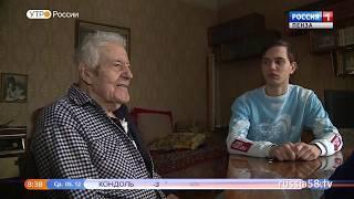 Пензенские волонтеры отметили Международный день добровольца